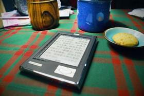 汉王N518A电纸书
