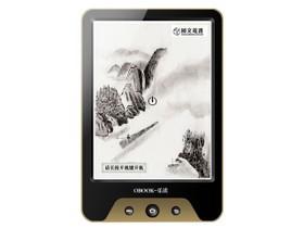 OBOOK 86C/3G版