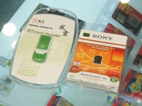 索尼Memory Stick Micro(2GB)/MS-AwGW