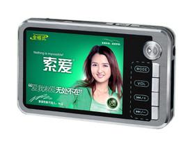 索爱V-80(2GB)