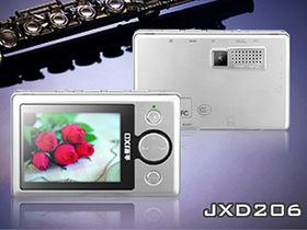 金星JXD206(2GB)