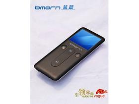 蓝晨BM-533(1GB)