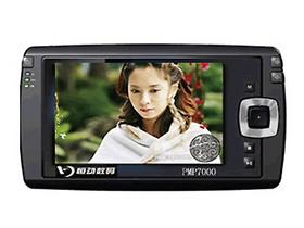 恒动视霸PMP7000(160GB)