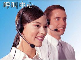 润普改号通知系统