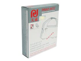 天威LQ670K/680K/2550-专业装
