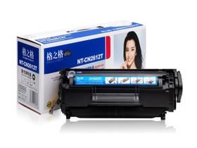 格之格NT-C2612T(兼容HP Q2612A)