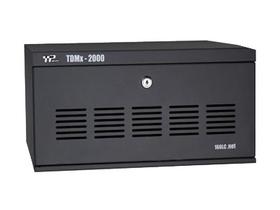WP TDMx2000 B型(24外线 64分机)
