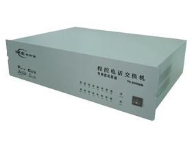 威而信TC-2000DK(12外线 64分机)