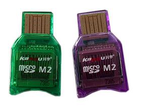 川宇C236 手机M2+手机TF二合一读卡器