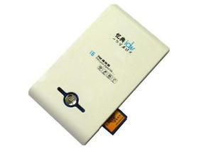 忆典I6(160GB)