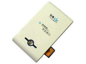忆典I6(500GB)