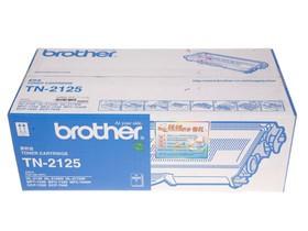 兄弟TN-2125