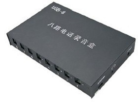 纽曼USB八路电话录音盒(USB-8)