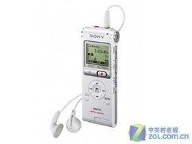 索尼ICD-UX200F(2GB)