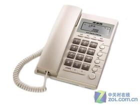 步步高来电显示有绳电话HCD007(6082)TSDL