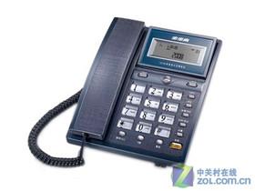 步步高来电显示有绳电话HCD007(6101)TSDL