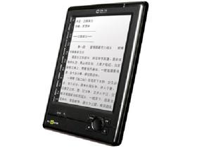 汉王N510畅享版电纸书