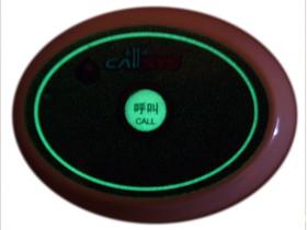 金蝉夜光无线呼叫器CS-L1