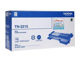 兄弟TN-2215