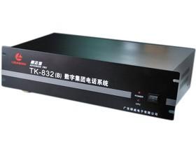 利达信TK832(1B)(8外线,104分机)