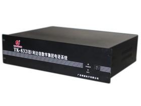 利达信TK832(2B)(8外线,48分机)