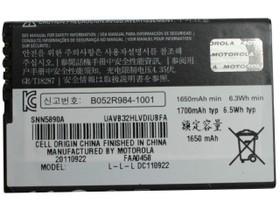 摩托罗拉ME525+原电 HF5X
