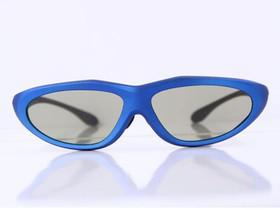 Hi-SHOCK 3D眼镜(UU12)