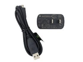 摩托罗拉原装Micro USB接口充电器