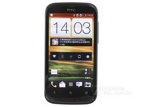 HTC 新渴望