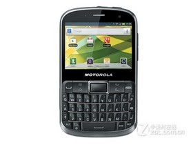 摩托罗拉XT560(Defy Pro)