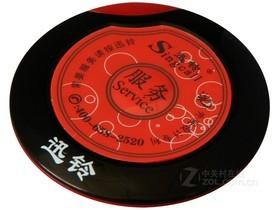 迅铃超薄飞碟呼叫器-咖啡厅呼叫器APE700