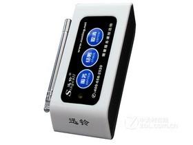 迅铃三键呼叫器-卖场、超市呼叫器APE830