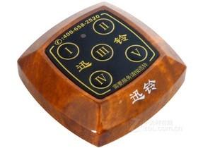 迅铃工厂专用五键呼叫器APE650