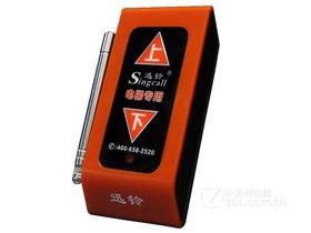迅铃施工升降机专用-楼层呼叫器APE820