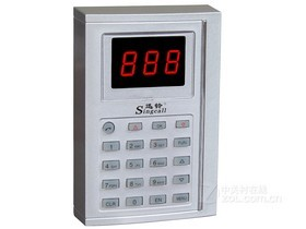 迅铃快餐厅专用多功能取菜(号)器APE100