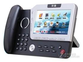 润普精英智能商务电话 T8688