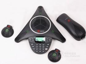 音络电话会议扩展型