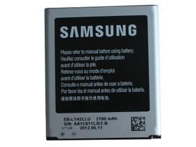 三星I939 原装电池(EB-L1H2LLU)