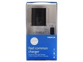 诺基亚AC-50C USB快速充电器