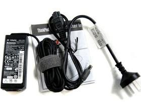 ThinkPad 0B47026