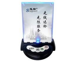 迅铃彩灯台卡呼叫器-会所呼叫器-贵宾室包房呼叫器APE930/950