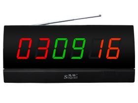 迅铃洗浴中心、网吧专用呼叫接收机APE2300