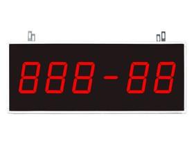 迅铃医院、病房、老年公寓专用无线呼叫接收主机APE8000