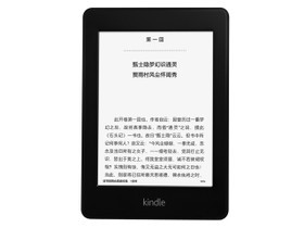 亚马逊全新 Kindle Paperwhite