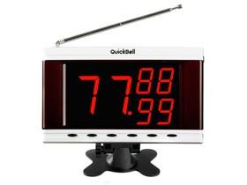 快铃餐饮、足浴、休闲、中西餐厅专用无线接收主机S632